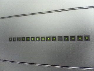 エレベータホールのボタン