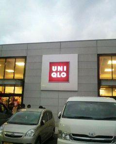 ユニクロ・6時開店