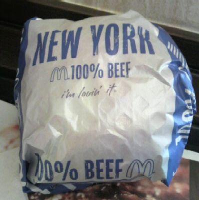 ニューヨークバーガー(包装)