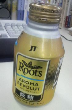 ROOTS AROMA REVOLUTE