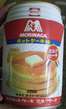 ミルクセーキホットケーキ風味