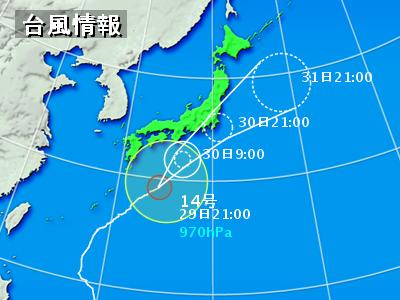 台風14号予想進路