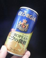 ヨーロピアン コクの微糖