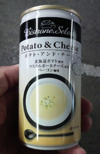 ポテト&チーズ