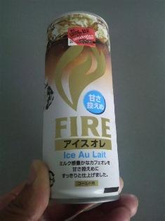 Fire アイスオレ