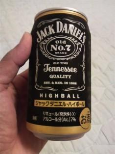 ジャックダニエルのハイボール