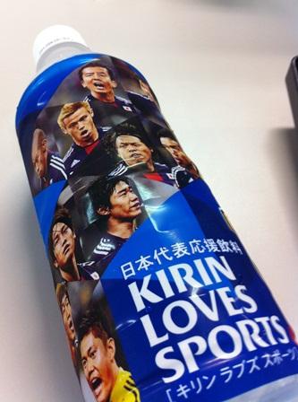 日本代表応援飲料