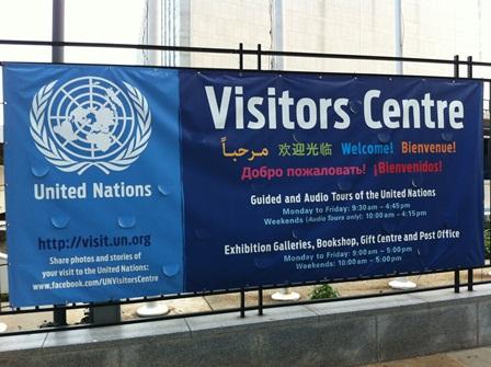 国連本部観光コース