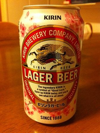 ラガービール桜バージョン