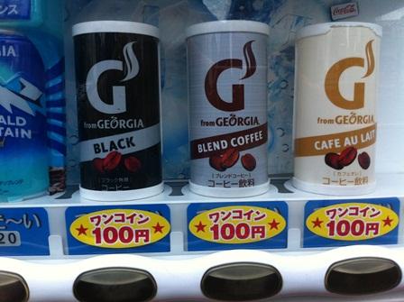 謎の缶コーヒー